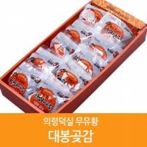 (인빌푸드)무유황유산균 대봉곶감 10과(특/1kg내외)