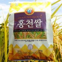 (인빌푸드)밥 맛 좋은 오대쌀 20kg(10kgx2)