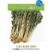 [강원연합사업단/산지직송] 맑은청 강원 시래기 1kg