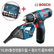 [보쉬]10.8V 충전전동드릴 GSB 1080-2LI(1B)+청소기콤보세트/콘크리트OK!/액세사리100
