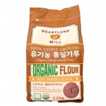 유기농 통밀가루 2.268kg
