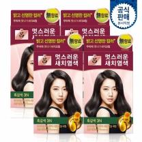려 우아채 멋내기새치(흑갈색) 4입