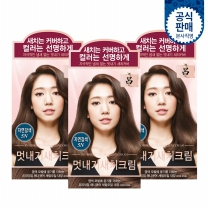려 우아채 멋내기새치(자연갈색) 3입