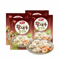 [동원]개성 왕새우물만두 272gx4봉