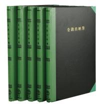 [108117]홍익 녹색장부(400P/매입)