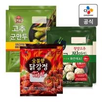 [CJ직배송]매운맛주의! 비비고 청양고추찐만두X2개+고추군만두X2개+ 매운닭강정X2개