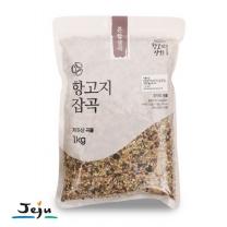 [항고지상회] 혼합잡곡 1kg