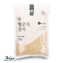 [항고지상회] 제주 쌀보리 1kg (제주산)