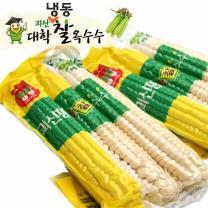 괴산 대학 냉동 찰옥수수 21개 (7팩x3개입)/17cm이상