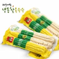 괴산 대학 냉동 찰옥수수 15개 (5팩x3개입)/개당15-17cm내외