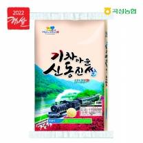 [곡성농협.당일도정.이중안전박스]기차마을 신동진쌀 10kg