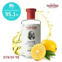 세이어스 위치하젤 레몬 아스트린젠트 355ml