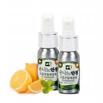 깔끄미 은나노 김서림방지 유리(안경)코팅 세정제_휴대용 40ml