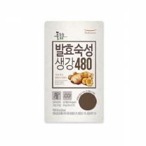 (풀무원녹즙) 발효숙성생강480 (80ml)*20일