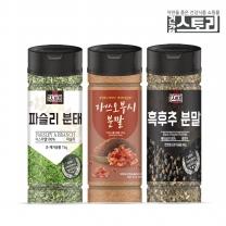 건강스토리 파슬리 가쓰오부시 흑후추 향신료 3종 분말/분태 조미료분말