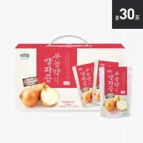 [자연원] 무농약 양파즙 100ml x 30포 (총1박스)