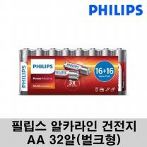 [필립스] 알카라인 AA건전지 (16+16)(32입)