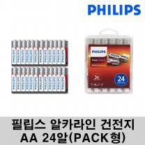 [필립스] 알카라인 AA건전지 (24P)