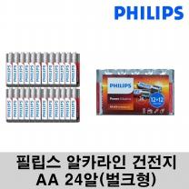 [필립스] 알카라인 AA건전지 (12+12)(24입)