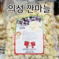 (인빌푸드)의성 깐마늘 5kg
