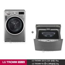 LG TROMM 전기식 건조기 RH9SG+미니워시 F2SC