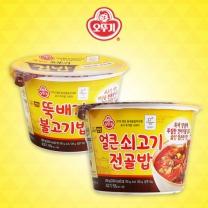 [오뚜기]맛있는 오뚜기 컵밥 뚝배기불고기밥 6개+얼큰 쇠고기전골밥 6개