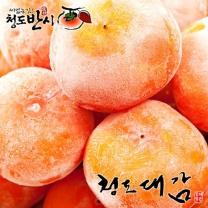 [청도대감] 씨없는 아이스홍시(미박) 36과(6입x6팩)