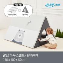 [알집] 하우스텐트 (삼각기둥+지붕매트) 슬리핑베어