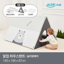 [알집] 하우스텐트 풀세트 (삼각기둥+지붕매트+2단매트) 슬리핑베어