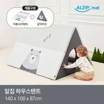 [알집] 하우스텐트 (삼각기둥+지붕매트) 2종 택1