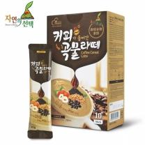 [자연의선택] 커피가 들어간 곡물라떼 300g (스틱형 30gx10개입)