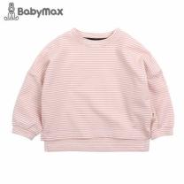 [바보사랑]마카롱 가오리핏 스트라이프 유아 티셔츠 T172