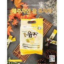 제주가 키운 꿀 유자차스틱 900g