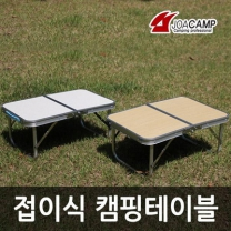 [바보사랑]캠핑테이블 60