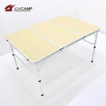 [바보사랑]조아캠프 캠핑와이드테이블 120