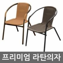 [바보사랑]조아캠프 라탄의자