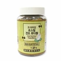 [바보사랑]프리미엄 곤충사료 로스팅건조 푸디웜 65g