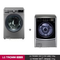 LG TROMM 건조기 RH14VH + 세탁기 F21VBW