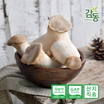 무농약 새송이 버섯 특 2kg (구이,볶음)