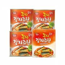 [동원]꽁치 김치조림280gx2+꽁치 김치조림170g 파우치