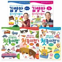 [종이나라]김영만 종이접기놀이 1-2/첫종이접기 탈것/동물/놀잇감