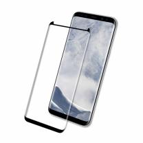 크레앙 갤럭시 S9/S9+ 풀커버 강화유리 액정보호 필름
