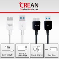 크레앙 USB 3.0 11핀 케이블 (ITC-USB3.0CB)