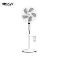 [하이마트] 전자식 스탠드 선풍기 HM-1617EF1 [40cm / 초미풍 / 리모컨 조절]