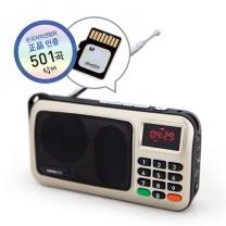 [무료배송][메모렛] 휴대용 MP3 라디오 효도라디오 DMP-7000 트로트501곡
