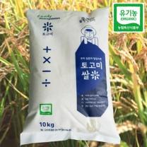 (인빌푸드)유기농 토고미쌀 찰현미 10kg