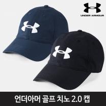 언더아머 정품 골프 치노 2.0 모자 골프모자 1305015