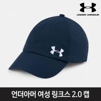언더아머 정품 링크스 2.0 여성 모자 1306281