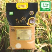 (인빌푸드)유기농 토고미쌀 찰백미 4kg