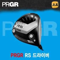 프로기아 정품 PRGR 프로기아 RS 드라이버